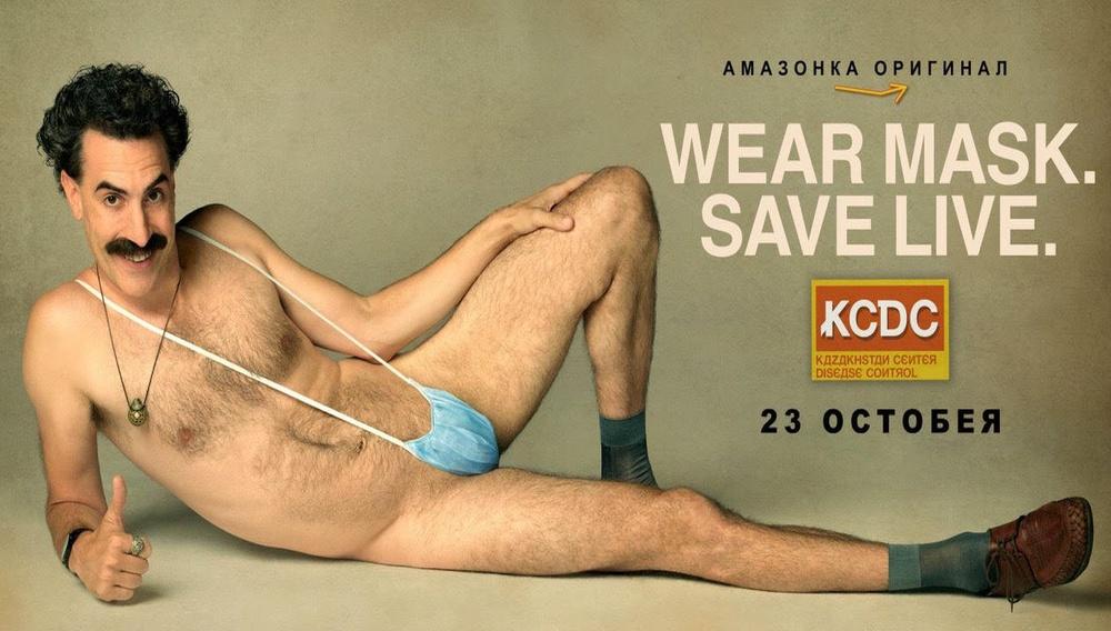 Dziekuje! Ο Σάσα Μπάρον Κοέν έχει έτοιμο το «Borat 2»!