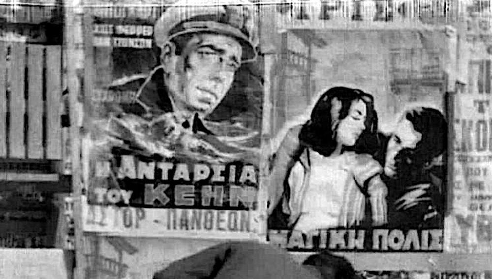 Από τα αρχεία   Καλοκαιρινοί Κινηματογράφοι: τα χαλίκια έγιναν λάσπες...