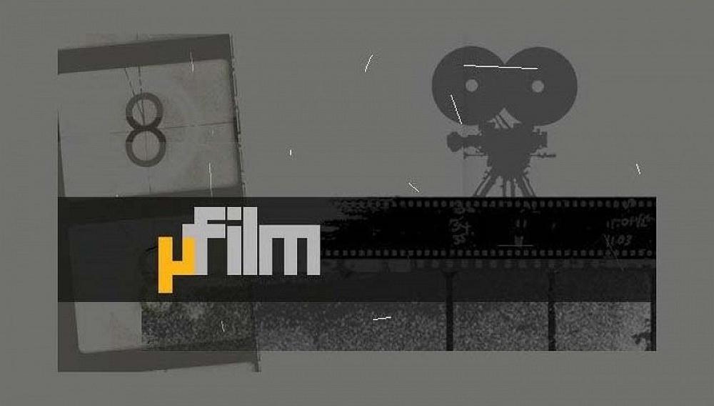 Περισσότερες ελληνικές ταινίες μικρού μήκους από την ΕΡΤ