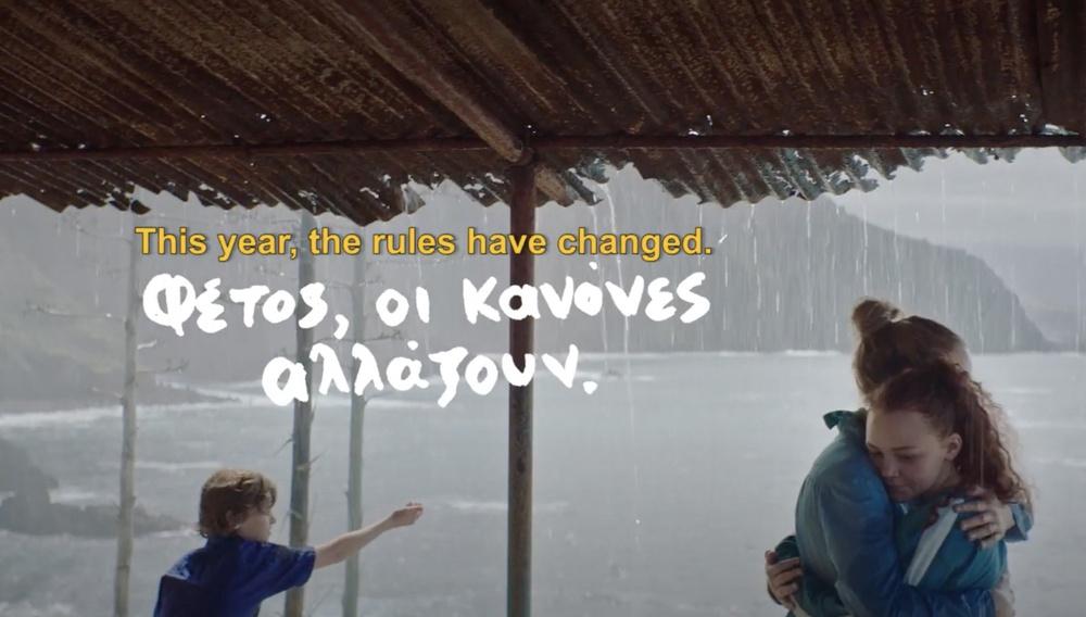 Θεσσαλονίκη 2020: Πώς θα βλέπουμε φέτος ταινίες στο Φεστιβάλ;