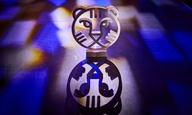 Αυτά είναι τα βραβεία του 50ού Διεθνούς Φεστιβάλ Κινηματογράφου του Ρότερνταμ