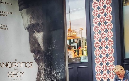 Ξέρουμε τι είδατε το τετραήμερο που πέρασε   Ελληνικό box office 23/9-26/9/2021