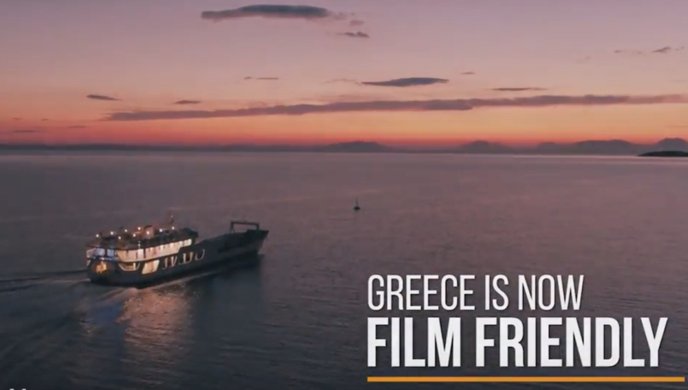 Το Filming in Greece γίνεται μια κάποια πραγματικότητα
