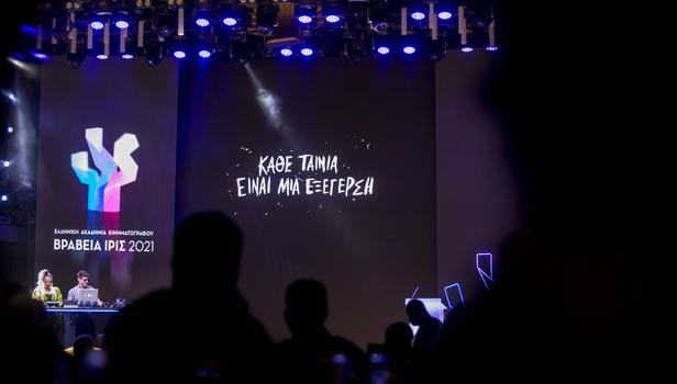 Βραβεία Ιρις 2021: Το ελληνικό σινεμά γιόρτασε την αντοχή του!