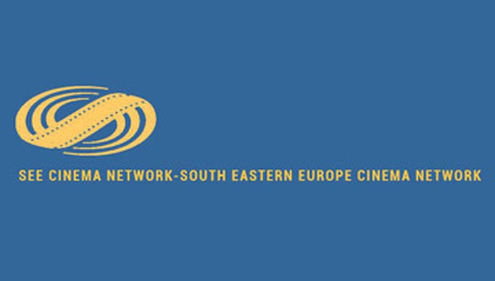 Αυτά είναι τα κινηματογραφικά σχέδια που ενισχύονται από το SΕΕ Cinema Network
