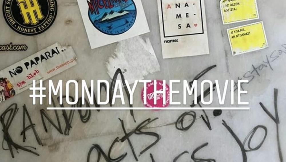 Ο Σεμπάστιαν Σταν και η Ντενίζ Γκαφ στο «Monday» του Αργύρη Παπαδημητρόπουλου