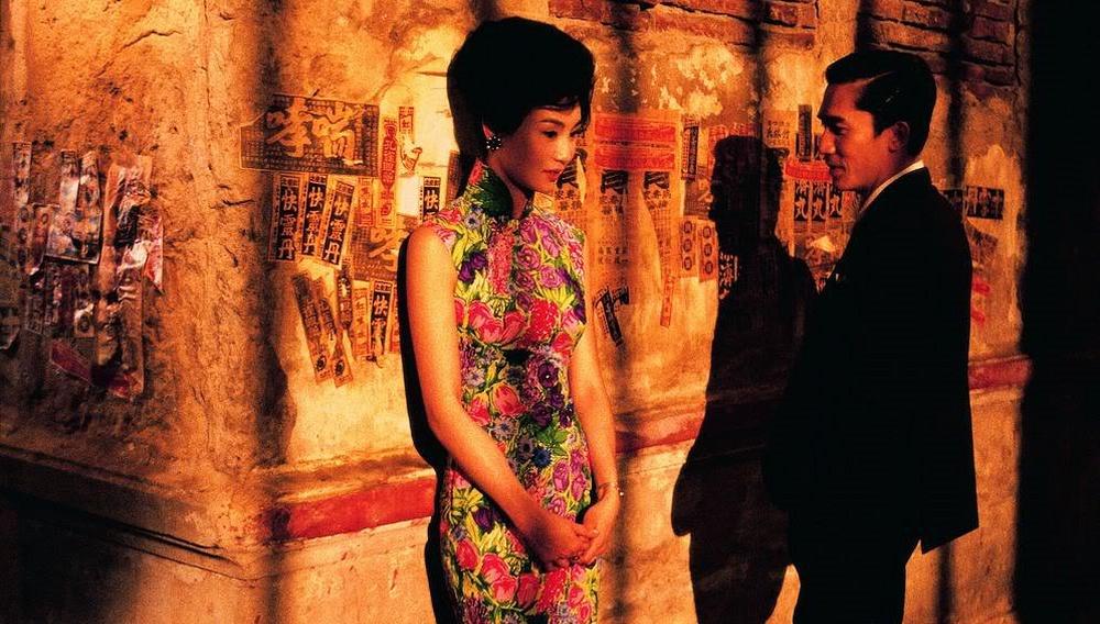 Χόρεψε τουίστ: η κομμένη σκηνή του «In the Mood For Love» του Γουόνγκ Καρ Βάι