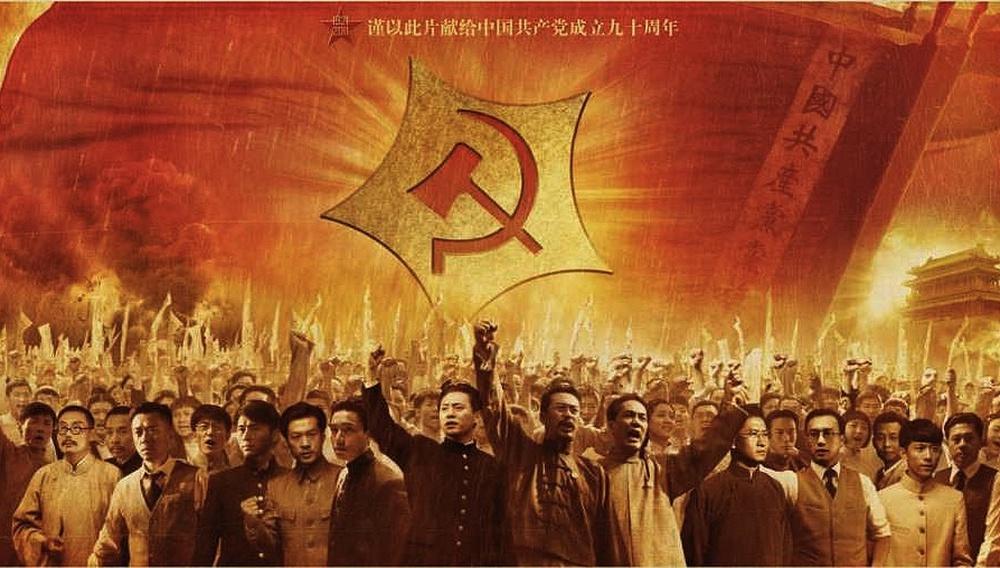 Πως λες blockbuster στα Κινέζικα;