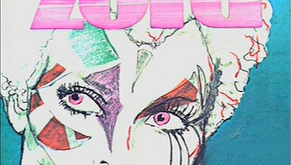 Tι περιοδικά διαβάζουν οι ήρωες του «Blade Runner»;