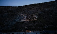 «Overexposure»: To  7ο Διεθνές Φεστιβάλ Κινηματογράφου της Σύρου, πλησιάζει