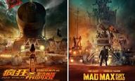 «Mad Sheila». Η κινέζικη αντιγραφή του «Mad Max» που δεν ξέρατε ότι θέλετε να δείτε