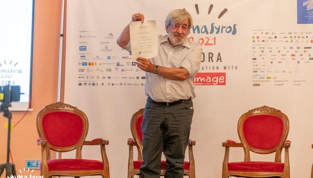 Βράβευση του Δημήτρη Σπύρου από τη Διεθνή Ενωση Κινηματογράφου για Παιδιά και Νέους