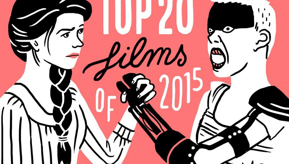 Αυτές είναι οι 20 καλύτερες ταινίες του 2015 για το Little White Lies