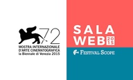 Sala Web 2015: Το 72ο Φεστιβάλ Βενετίας στον υπολογιστή σας!