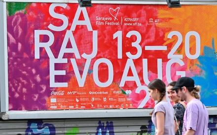 To ελληνικό σινεμά παρόν και στο 27ο Διεθνές Φεστιβάλ Κινηματογράφου του Σαράγεβο