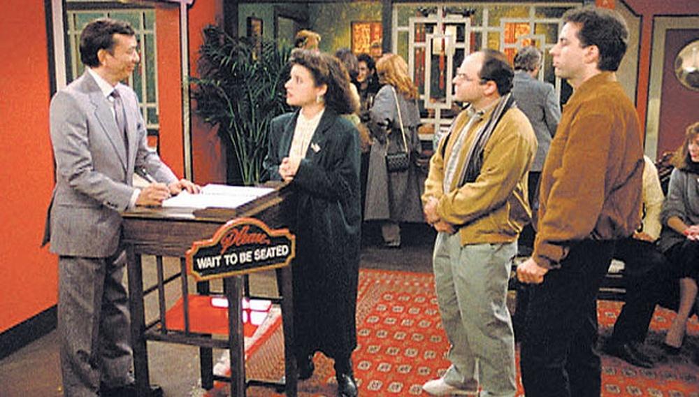 Βλέποντας τηλεόραση ένα επεισόδιο τη φορά #3: «Seinfeld», The Chinese Restaurant
