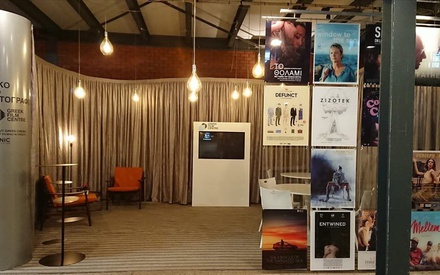 Το ελληνικό σινεμά να υποβάλλει, παρακαλώ, την παραίτησή του