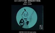 Οι πρώτες ταινίες του ιαπωνικού anime κυκλοφόρησαν online και μπορείτε να τις δείτε δωρεάν