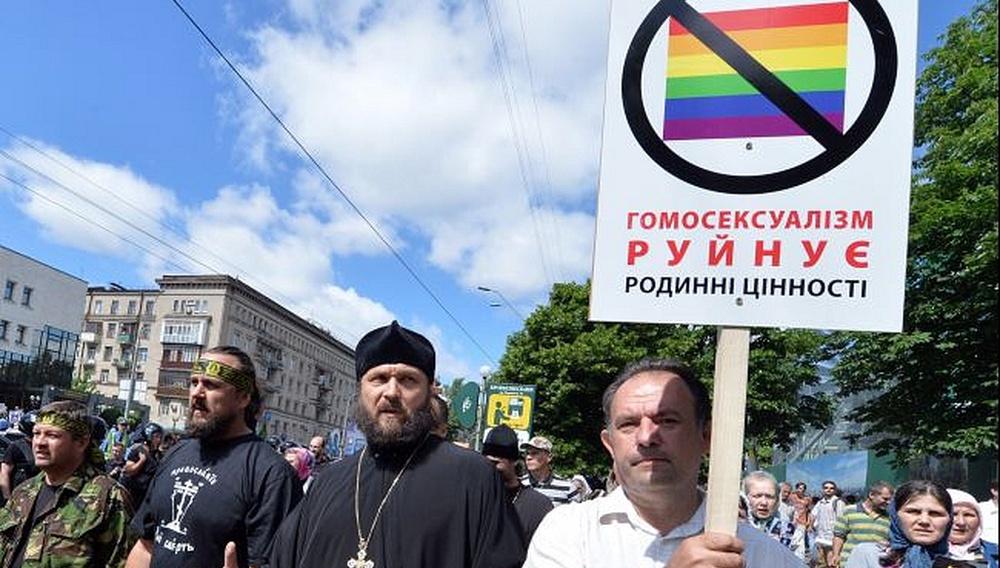 Ομοφοβική διαμαρτυρία εναντίον του διεθνούς κινηματογραφικού φεστιβάλ της Ουκρανίας