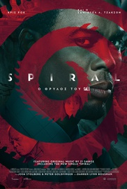 Spiral: Ο Θρύλος του Saw