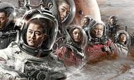Πέρα από την «Περιπλανώμενη Γη»: Η σύμπραξη Κίνας-Χόλιγουντ δεν είναι σενάριο επιστημονικής φαντασίας