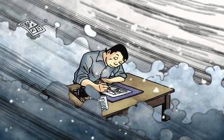 Η πραγματικότητα είναι πιο όμορφη σε σκίτσα, στο «Τατσούμι» του Ερικ Κου