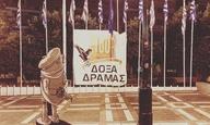 Δράμα 2018 - Τελετή Εναρξης: Κομματικό Μαλλιοτράβηγμα vs Δόξα Δράμας, σημειώσατε 2