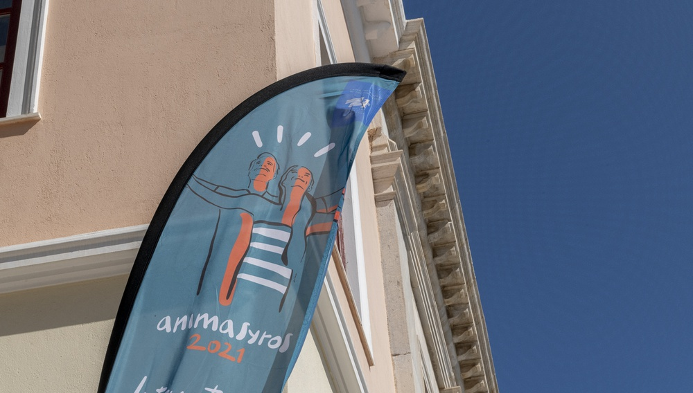Animasyros 14: Ενας ύμνος στην Ελευθερία