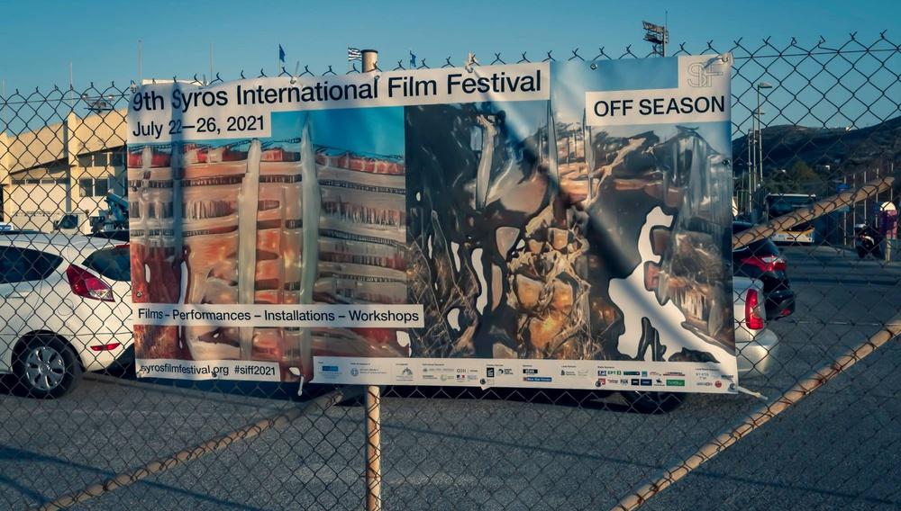 SIFF 2021   Μέρες και Νύχτες στο Διεθνές Φεστιβάλ Κινηματογράφου της Σύρου