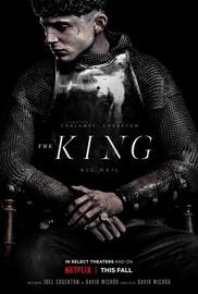Ο Βασιλιάς