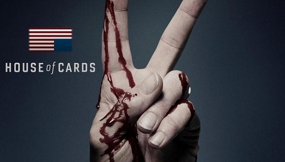 Ενα τσιγάρο... teaser για το δεύτερο κύκλο του «House of Cards»