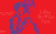 Το πρόγραμμα του 11ου Athens Open Air Film Festival