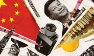 La Cina e Vicina (ή τι σχέση έχει το «Blade Runner 2049» με τον κινέζικο μπακουροπληθυσμό)
