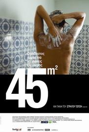 45 Τετραγωνικά