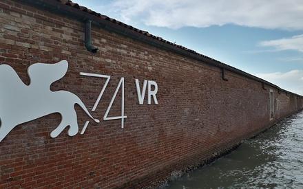 Βενετία 2017: Επενδύοντας στις ταινίες εικονικής πραγματικότητας