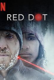 Η Κόκκινη Κουκκίδα