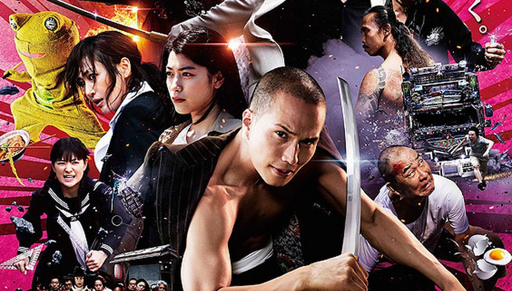 Κάννες 2015: Ο Τακάσι Μίικε δίνει πόνο και ανεξέλεγχτο fun στο τρέιλερ του «Yakuza Apocalypse»