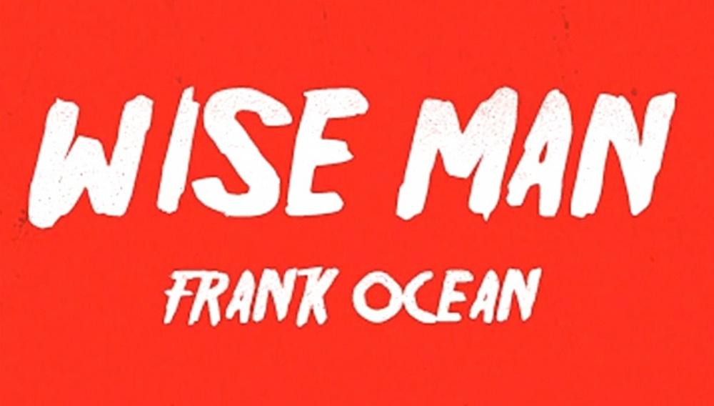 O Django ήταν άρρωστος χωρίς αυτό! Ακούστε το «Wise Man» του Φρανκ Οσεαν από το «Django Unchained»!