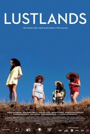 Lustlands