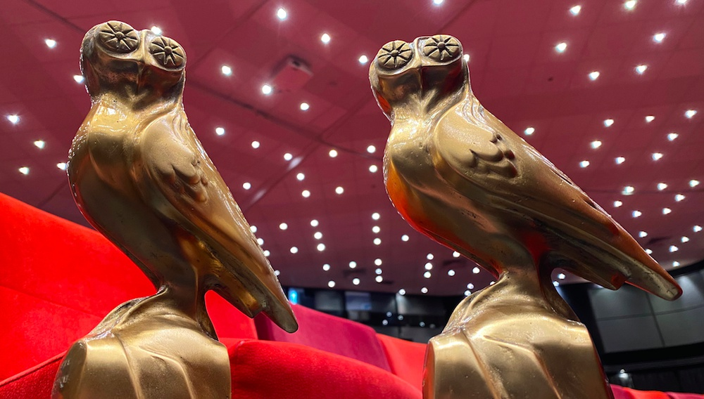 21ο Φεστιβάλ Γαλλόφωνου Κινηματογράφου: Tα Βραβεία