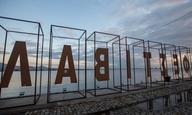 62ο Φεστιβάλ Κινηματογράφου Θεσσαλονίκης: Κόψε κάτι: Το μοντάζ και τα μυστικά του