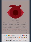 Φεστιβάλ Ισπανόφωνου Κινηματογράφου 2016