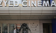 Η Κίνα ξανακλείνει όλα τα σινεμά της χώρας