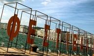 Εναρξη καταθέσεων ελληνικών ταινιών για το 61ο Φεστιβάλ Κινηματογράφου Θεσσαλονίκης