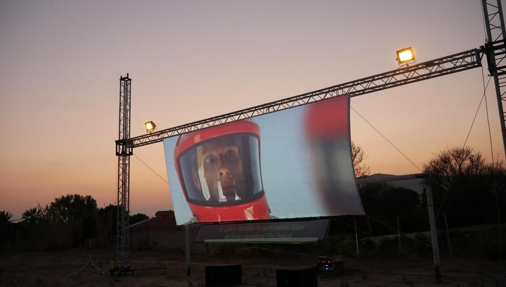 4ο Διεθνές Φεστιβάλ Κινηματογράφου Σύρου: Η αβάσταχτη γοητεία του Drive-in