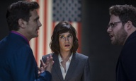H Sony ακυρώνει την έξοδο του «The Interview» μετά τις απειλές για τρομοκρατική επίθεση