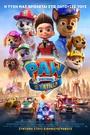 Paw Patrol: Η Ταινία