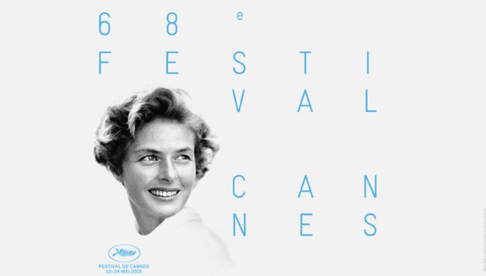 To 68o Φεστιβάλ Καννών έχει αφίσα!