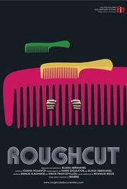 Roughcut