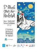 5ο Φεστιβάλ Θερινού Κινηματογράφου της Αθήνας